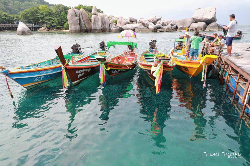 Snorkeling Koh Tao