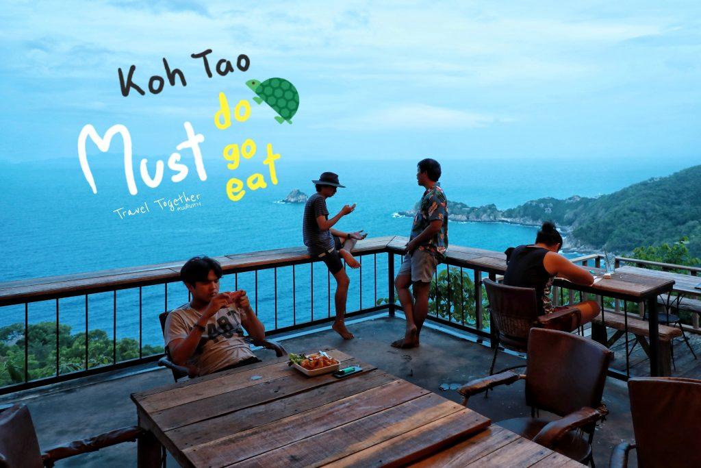 Koh Tao Guideline