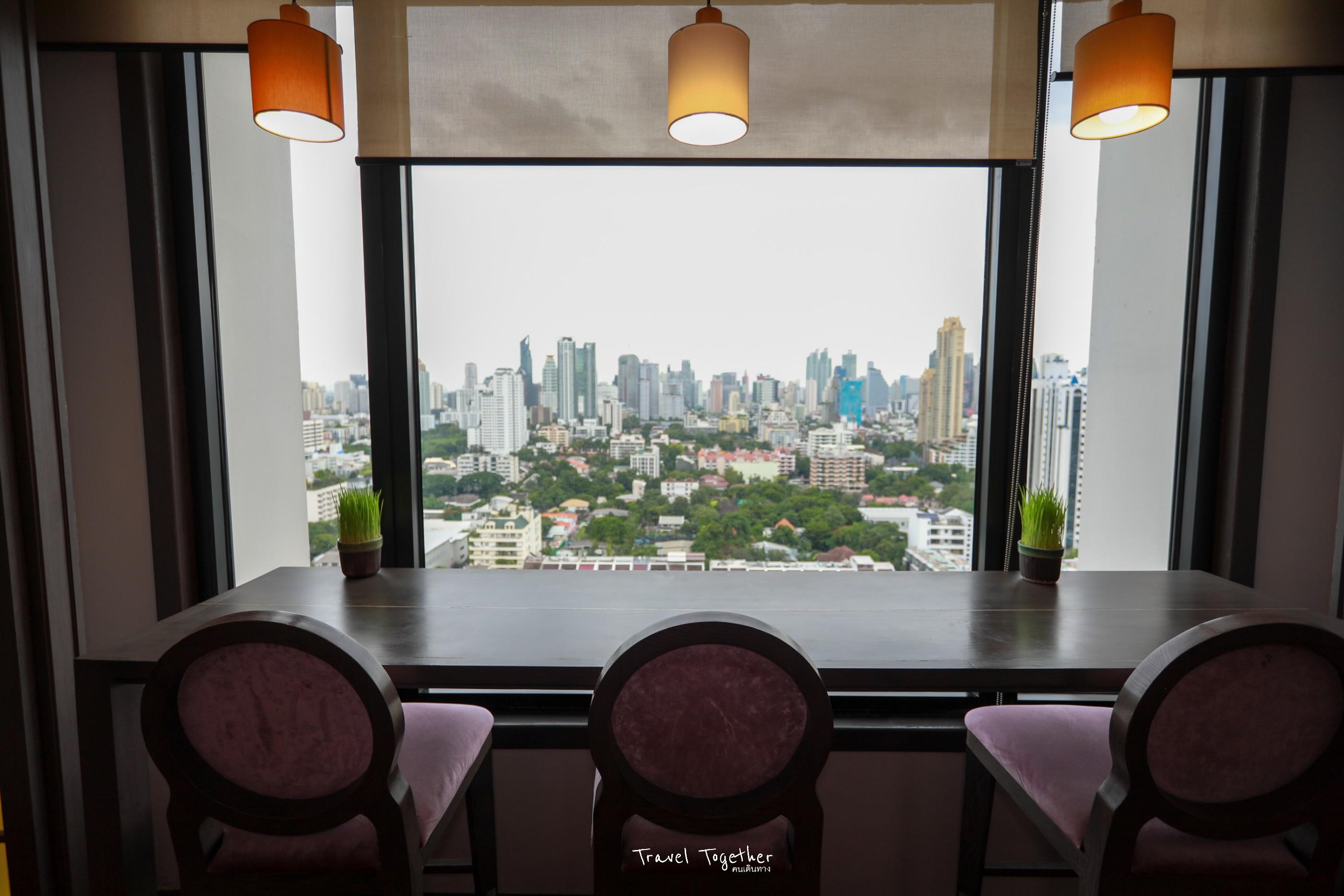 AVANI Atrium Bangkok ความสะดวกสบาย ใจกลางกรุงฯ