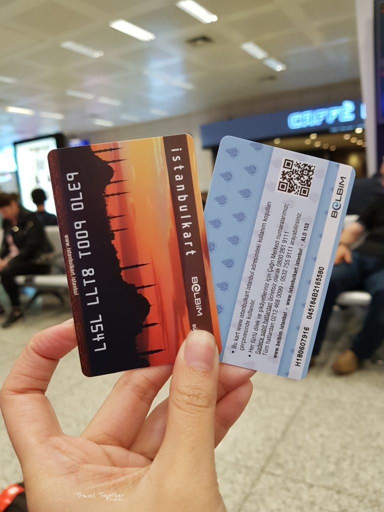 ตั๋วรถไฟตุรกี