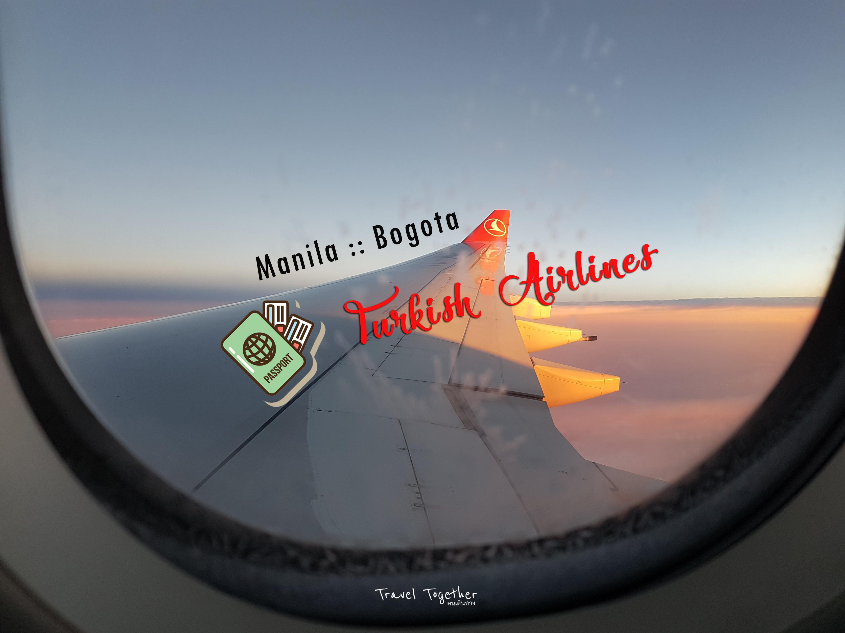 เม้าส์มอย Turkish Airlines เส้นทาง Philippines to Colombia ฟรีทัวร์และโรงแรม