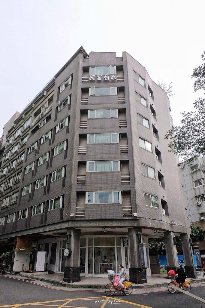 ที่พัก Taichung