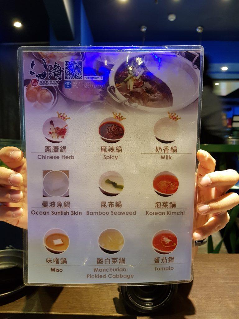 hakaishabushabu-buffet-shabu-taiwan-4