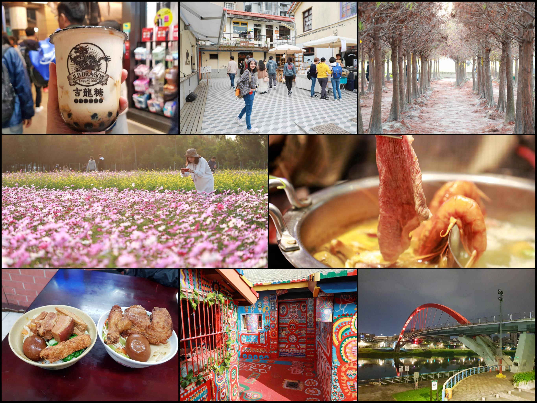 Taiwan 2 เมือง กินเพลินจงพุงปลิ้น เที่ยวง่ายสบายกระเป๋า