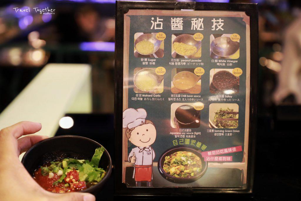 hakaishabushabu-buffet-shabu-taiwan-22