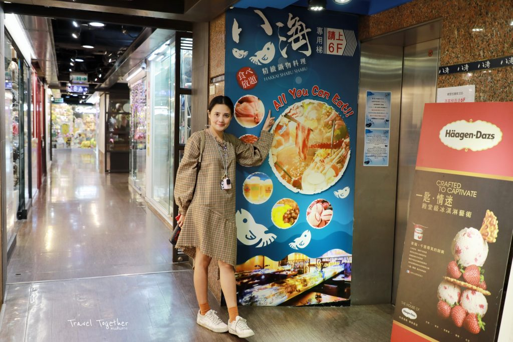 hakaishabushabu-buffet-shabu-taiwan-3