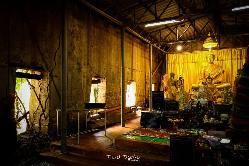 Unseen Nonthaburi -5